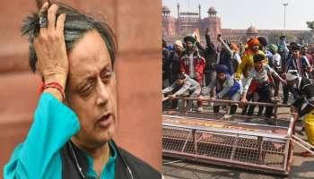 Tractor Rally: sasi Taroorനെതിരെ ബാംഗ്ലൂരിലും കേസ്,വിവാദ ട്വീറ്റുകളാണ് കാരണം