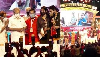 State Film Awards:മേശപ്പുറത്ത് വെച്ച് അവാർഡ് നൽകിയതിന്റെ കാരണം വ്യക്തമായി