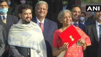 Union Budget 2021: ബജറ്റ് അവതരണം ആരംഭിച്ചു; പ്രമുഖ നേതാക്കൾ Parliament ൽ എത്തി