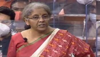 Budget 2021: Kochi മത്സ്യ ബന്ധന തുറമുഖം വാണിജ്യ കേന്ദ്രമായി വികസിപ്പിക്കും