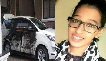 Jesna Missing: ജെസ്നയുടെ തിരോധാനം അന്വേഷിക്കണം,നാട്ടുകാരൻ ജഡ്ജിയുടെ കാറിൽ കരിഒായിൽ ഒഴിച്ചു