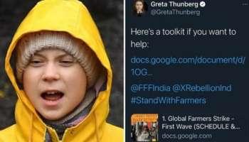 Greta Thunberg Toolkit: വിശദാംശങ്ങൾ തേടി google ന് കത്ത് നൽകി Delhi Police