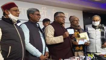 Ram Temple നിർമ്മാണത്തിന് 11 ലക്ഷം രൂപ സംഭാവന നൽകി Ravi Shankar Prasad