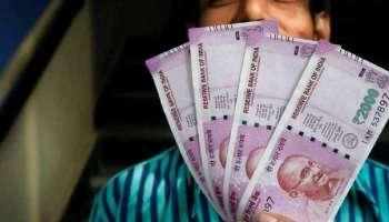 7th Pay Commission: ഈ മാസം ഡിഎ  വർദ്ധിപ്പിക്കാം, കേന്ദ്ര ജീവനക്കാർക്ക് ശമ്പള വർദ്ധനവ്!