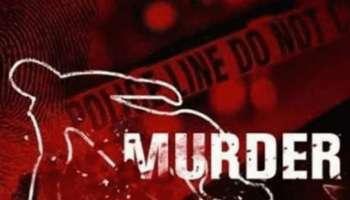 Kannur Murder: ചക്ക വേവിക്കുന്നതിൽ തർക്കം, മരുമകൾ അമ്മായിയമ്മയെ കൊലപ്പെടുത്തി