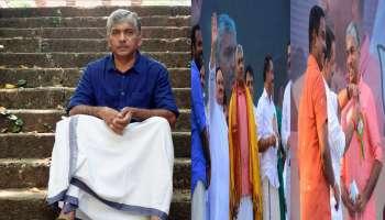 DGP Jacob Thomas: ഞാൻ എന്തു കൊണ്ട് BJP ആയി ?? വ്യക്തത വരുത്തി ജേക്കബ് തോമസിന്റ ഫേസ് ബുക്ക് പോസ്റ്റ്