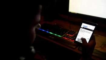 """ഇന്ന്  """"Safer Internet Day"""": എന്താണ് ഈ ദിവസത്തിന്റെ പ്രത്യേകത? എങ്ങനെ ആചരിക്കാം?"""