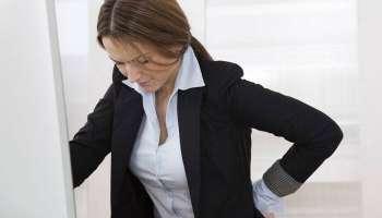Back Pain ജോലിയെ ബാധിക്കുന്നുണ്ടോ? വേദന ഒഴിവാക്കാൻ ഈ വിദ്യകൾ ഉപയോഗിക്കാം