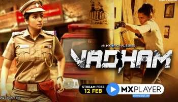 "Sruthi Hariharan പൊലീസ് വേഷത്തിലെത്തുന്ന ""Vadham""  നാളെ റിലീസ് ചെയ്യും"