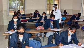 CBSE Exam 202 : CBSE 10, +2 Private വിദ്യാർഥികൾകളുടെ പരീക്ഷ ഫോം സമർപ്പിക്കുന്ന തിയതി നീട്ടി