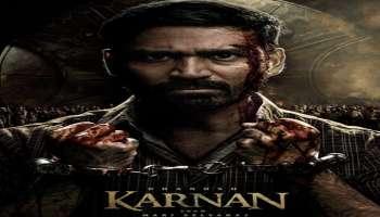 Dhanush - Mari Selvaraj ചിത്രം കർണൻ April 9 ന് തീയറ്ററുകളിലെത്തും; ഫസ്റ്റ് ലുക്ക് പോസ്റ്റർ റിലീസ് ചെയ്തു