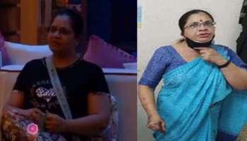 "Bigg Boss Malayalam Season 3 : ""എന്തിനാ ഇങ്ങനെ തെറി വിളിക്കുന്നത്?"" Bhagyalakshmi യുടെ Video ഏറ്റെടുത്ത് ട്രോളന്മാർ"
