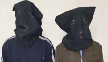 PFI Member Arrested : UP യിൽ പിടിയിലായ Popular Front of India പ്രവർത്തകരെ Lucknow കോടതി റിമാൻഡ് ചെയ്തു