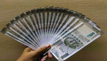 7th Pay Commission: NPS ന് പകരം OPS ആവശ്യപ്പെട്ട് സർക്കാർ ജീവനക്കാർ, അറിയാം ധനമന്ത്രാലയത്തിന്റെ പ്രതികരണം..
