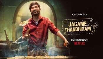 Movie Teaser: Dhanush ചിത്രമായ Jagame Thandhiram ന്റെ ടീസറെത്തി; സിനിമ  Netflix ൽ റിലീസ് ചെയ്യും