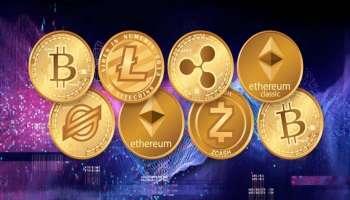Cryptocurrency അഥവാ Bitcoin എന്താണെന്ന് അറിയുമോ?