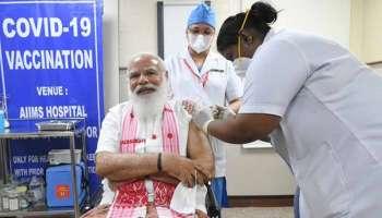 Corona Vaccine: കൊറോണ വാക്സിന്റെ ആദ്യ ഡോസ് സ്വീകരിച്ച് PM Modi