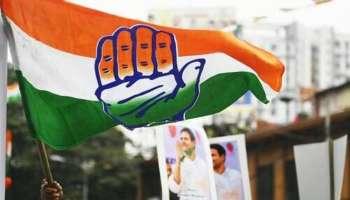 Kerala Assembly Election 2021: സീറ്റ് വിഭജനത്തിൽ തീരുമാനമെടുക്കാൻ UDF യോഗം ഇന്ന്