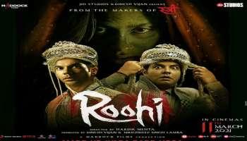 Movie Release: ഈ മാർച്ചിൽ നിങ്ങൾ കാണാൻ കാത്തിരുന്ന 5 Bollywood സിനിമകൾ എത്തുന്നു