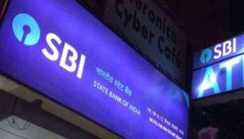 SBI CBO Result 2021: ഇന്റർവ്യൂവിന് തിരഞ്ഞെടുത്തവരുടെ വിവരങ്ങൾ അറിയാം