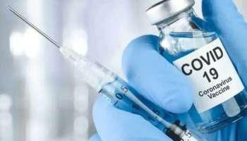 Co-WIN Registration Portal ൽ തകരാർ;  സംസ്ഥാനത്തെ Vaccination കേന്ദ്രങ്ങളിൽ വൻ തിരക്ക്