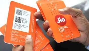 Data Vouchers for jio:ഡേറ്റ തീർന്നോ? പെട്ടെന്ന് റീചാർജ് ചെയ്യാൻ നാല് വൗച്ചറുകൾ