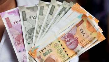 7th Pay Commission: ജൂലൈ 1 മുതൽ കേന്ദ്ര ജീവനക്കാർക്കും പെൻഷൻകാർക്കും സന്തോഷ വാർത്ത