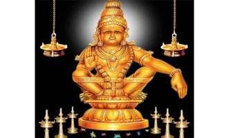 Saturday Pooja: ശനിയാഴ്ച ശാസ്താവിനെ ഭജിക്കാം മുടങ്ങാതെ