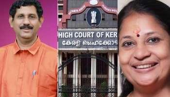 Kerala Assembly Election 2021: ബി.ജെ.പി സ്ഥാനാർഥികളുടെ പത്രിക തള്ളിയ  സംഭവത്തിൽ ഇടപെടാനാവില്ലെന്ന് ഹൈക്കോടതി
