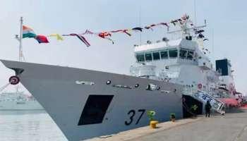 Indian Coast Guard ship Vajra commissioned: കോസ്റ്റ് ഗാർഡിന് ശക്തി പകരാൻ പുത്തൻ പട്രോളിങ്ങ് കപ്പൽ ചിത്രങ്ങൾ കാണാം