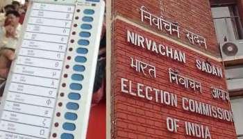 Kerala Assembly Election 2021: കാഴ്ചയില്ലാത്തവരെ വോട്ട് ചെയ്യിക്കാൻ ആരും വരണ്ട,  ബ്രെയിൽ ലിപിയിൽ ബാലറ്റ് ഷീറ്റ്