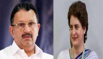 Kerala Assembly Election 2021: നേമത്ത് പ്രിയങ്ക എത്താത്തതിൽ അതൃപ്തി അറിയിച്ച് കെ മുരളീധരൻ