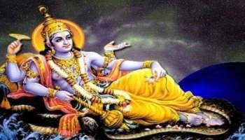 Papmochani Ekadashi: വ്രതം അനുഷ്ഠിക്കൂ സർവ്വ പാപത്തിൽ നിന്നും മുക്തി നേടൂ