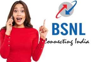 Airtel, Jio, Vi എന്നിവക്ക് ആഘാതം ഏൽപ്പിക്കാൻ പുത്തൻ പ്ലാൻ അവതരിപ്പിച്ച് BSNL