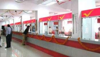 Post Office: പണം ഇരട്ടിയാക്കണോ Kisan Vikas Patra ൽ നിക്ഷേപിക്കൂ, അറിയേണ്ടതെല്ലാം..
