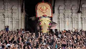 Thrissur Pooram: ഇങ്ങിനെയാണ് ഇത്തവണത്തെ പൂരം,ഇത്രയും കാര്യങ്ങൾ അറിഞ്ഞിരിക്കണം