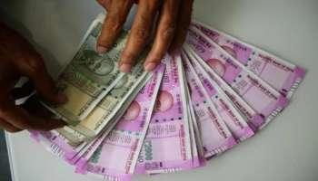 7th Pay Commission:കേന്ദ്ര ജീവനക്കാരുടെ ശമ്പളത്തിൽ ബമ്പർ വർദ്ധനവ്, DA 11 ശതമാനം കൂടിയേക്കും!