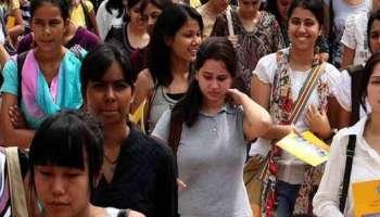 Breaking : Kerala University നാളെ നടത്താനിരുന്ന LLB പരീക്ഷകൾ മാറ്റിവെച്ചു