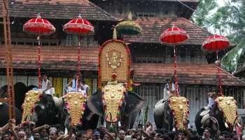 Thrissur Pooram: പൂരത്തിന് കൊടിയേറി, പൂരം 23-ന്, പാസ്സുള്ളവർക്ക് മാത്രം ഇത്തവണ പൂരത്തിന് പ്രവേശനം