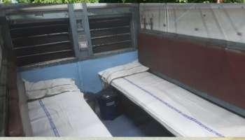 Covid Second Wave: ഇന്ത്യൻ റെയിൽവേ കോച്ചുകൾ കോവിഡ് കിടക്കകളാക്കുന്നു