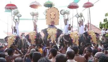 Thrissur Pooram 2021: ചീഫ് സെക്രട്ടറിയുടെ നേതൃത്വത്തിലുള്ള നിർണായക യോഗം ഇന്ന്