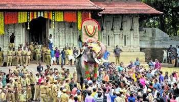 Thrissur Pooram 2021 : തൃശൂര് പൂരം ചടങ്ങ് മാത്രമായി നടത്തും, ഭക്തജനങ്ങൾക്ക് പ്രവേശനമില്ല
