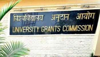 UGC NET 2021 May Exam: യുജിസി നെറ്റ് പരീക്ഷകൾ മാറ്റി വെച്ചു