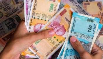 7th Pay Commission: ദശലക്ഷക്കണക്കിന് കേന്ദ്ര ജീവനക്കാർക്ക്  ഞെട്ടൽ! ജൂലൈ 1 മുതൽ Travel Allowance വർദ്ധിക്കില്ല