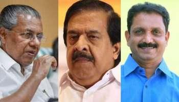 Kerala Assembly Election Result Live 2021: ബി.ജെ.പി പ്രതീക്ഷിക്കുന്ന മണ്ഡലങ്ങൾ,സി.പി.എമ്മിന് പേടിയുള്ളത്,യു.ഡി.എഫ് ഉറപ്പാക്കിയത്