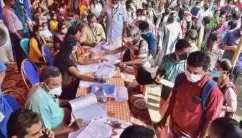 Kerala Assembly Election Results Live 2021: കേരളത്തിൽ വോട്ടെണ്ണൽ ആരംഭിച്ചു;  2 ഇടങ്ങളിൽ ബിജെപിക്ക് ലീഡ്