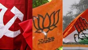 Kerala Assembly Election 2021 Result Live: ആദ്യ മണിക്കൂറുകളിൽ എൽഡിഎഫ് മുന്നിൽ, മേഴ്സിക്കുട്ടിയമ്മ പിന്നിൽ, മുന്നേറ്റം തുടർന്ന് കുമ്മനം