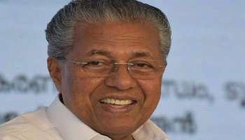 Kerala Assembly Election 2021 Result Updates : സംസ്ഥാനത്ത് എൽഡിഎഫിന് 100 സീറ്റ്, ചരിത്രം കുറിക്കാൻ പിണറായി വിജയൻ