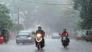 Rain Alert: സംസ്ഥാനത്ത് ശക്തമായ മഴയ്ക്ക് സാധ്യത; ജാഗ്രതാ നിർദേശം