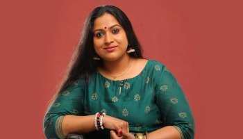 ബിജെപി വോട്ട് നേടിയാലും ഇല്ലെങ്കിലും മരണംവരെ വോട്ട് പാർട്ടിക്ക് തന്നെ: Lakshmi Priya